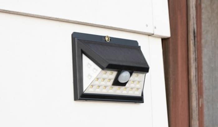 best-solar-motion-security-light